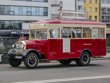 Обзорная экскурсия по Минску на красном ретро-автобусе ЗИС-8