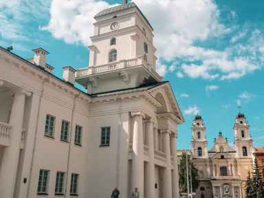 От Менска до Минска через столетия (пешеходная)