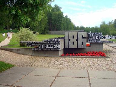 Автобусная экскурсия в Мемориальный комплекс «Хатынь»