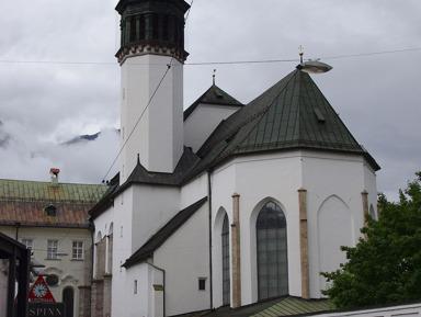 Придворная церковь