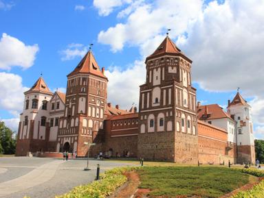 Мирский замок - Несвижский дворец