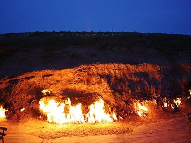 Азербайджан - Страна Огней