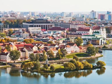 Обзорная экскурсия по Минску (сб 10:00)
